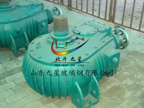 冷却塔减速机_山东九星玻璃钢有限公司